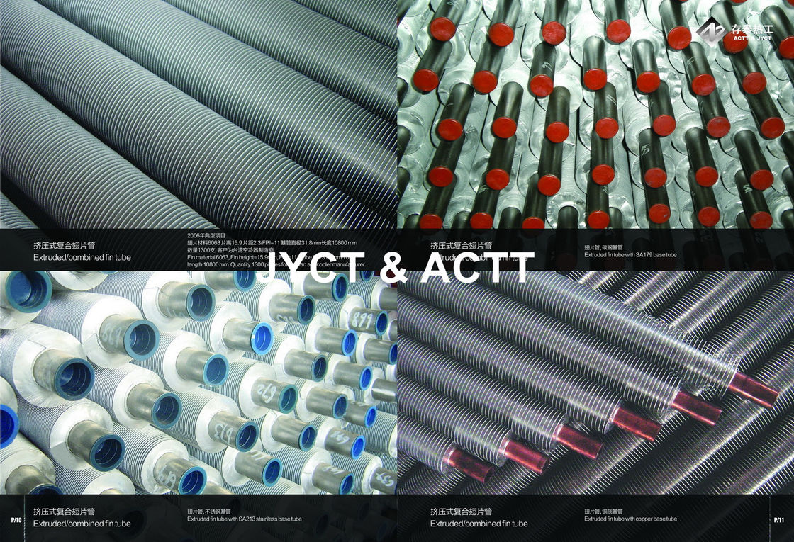Aluminium Extruded Finned Tubes For Air Cooler Heater / Heat Exchanger Parts